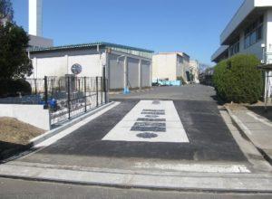 クリーンセンター大崎洗車汚水用水処理施設設置工事