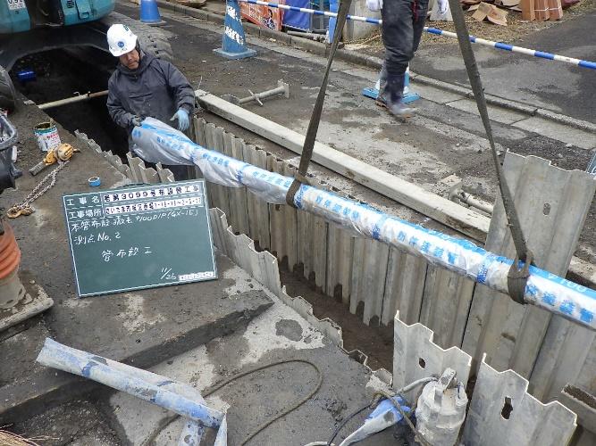 老第3148号布設替工事及び拡第4958号配水支管布設工事