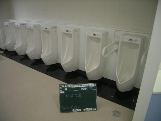 さいたま市立栄和小学校便所改修(機械設備)
