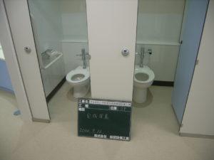 衛生設備工事